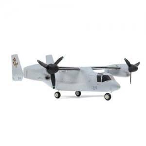 BK E-Flite V-22 Osprey VTOL BNF Basic 486 mm